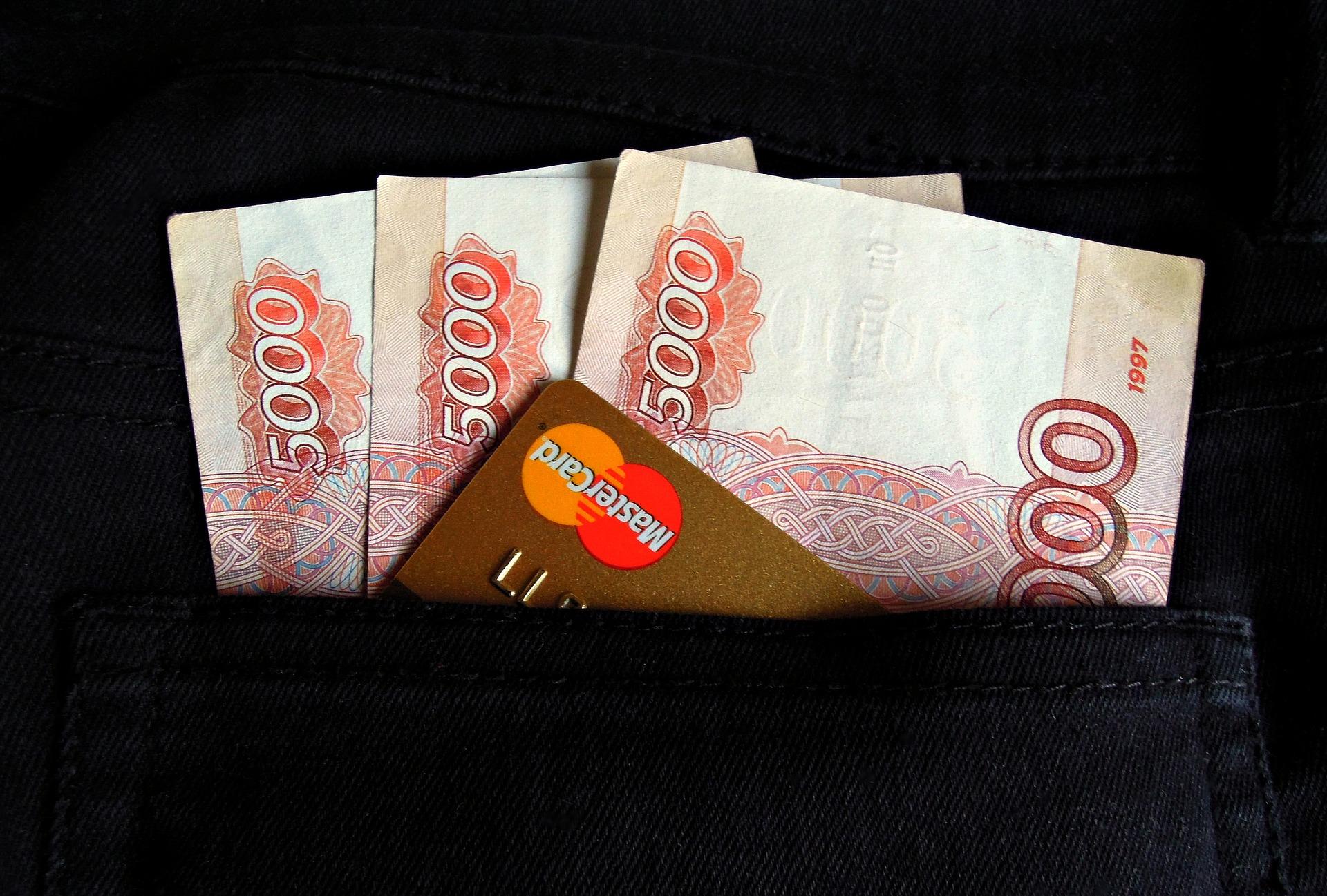 money-2291852_1920